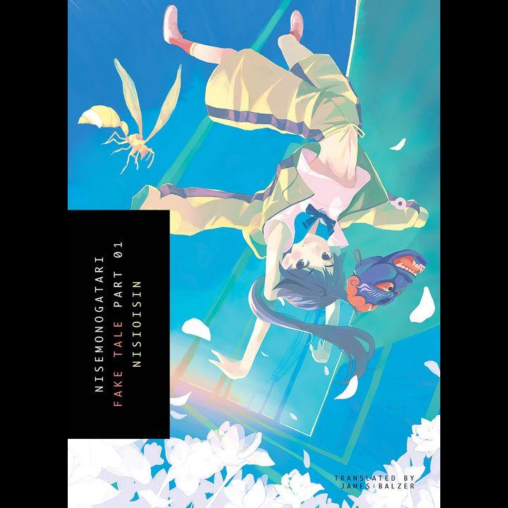 Light Novel Nisemonogatari Part 1: Fake Tale