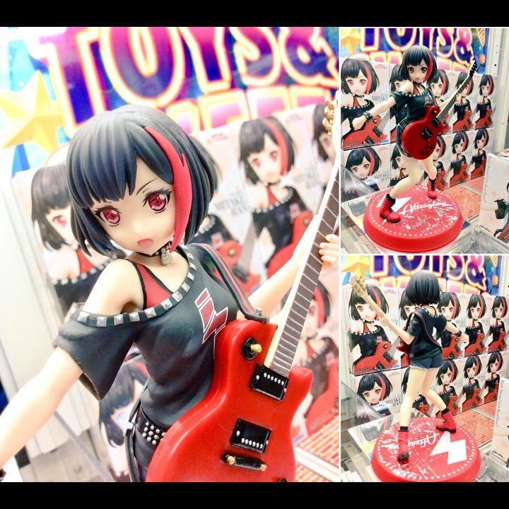 Premium Figure Ran Mitake - Afterglow BanG Dream Vocalist Collection (20cm)