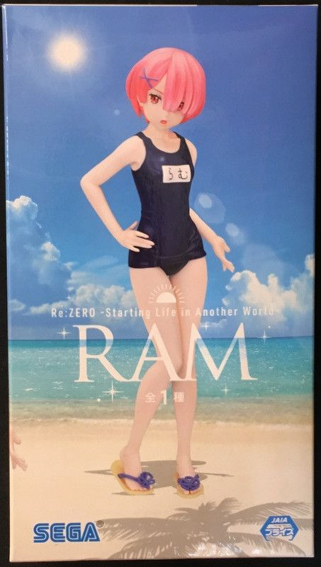 Premium Figure Ram - Natsu no Hi no Kimi ni (21cm)