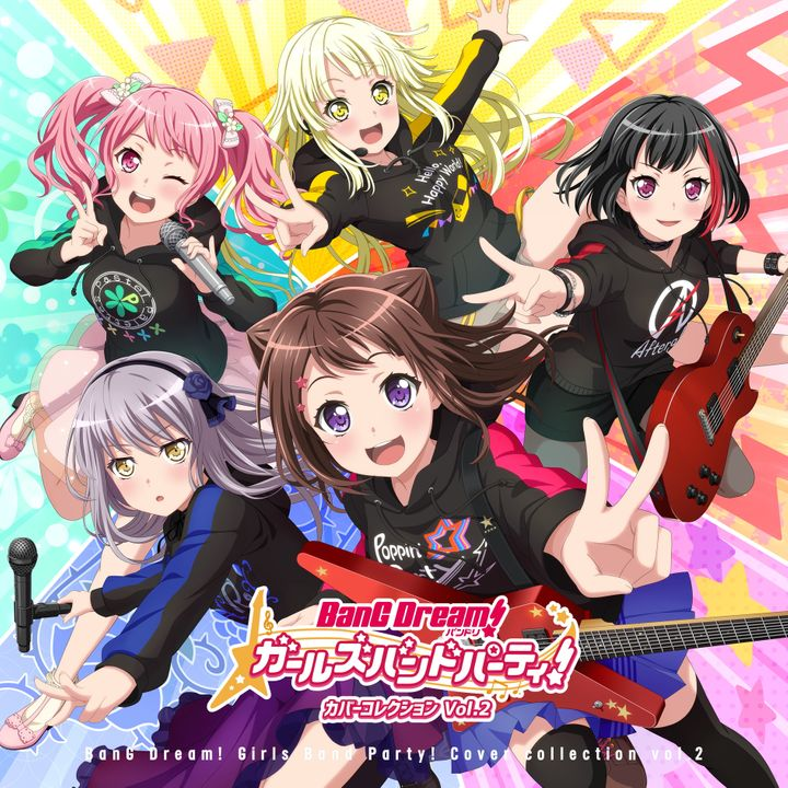 CD Album BanG Dream! Girls Band Party! Cover Collection Vol.2 ...