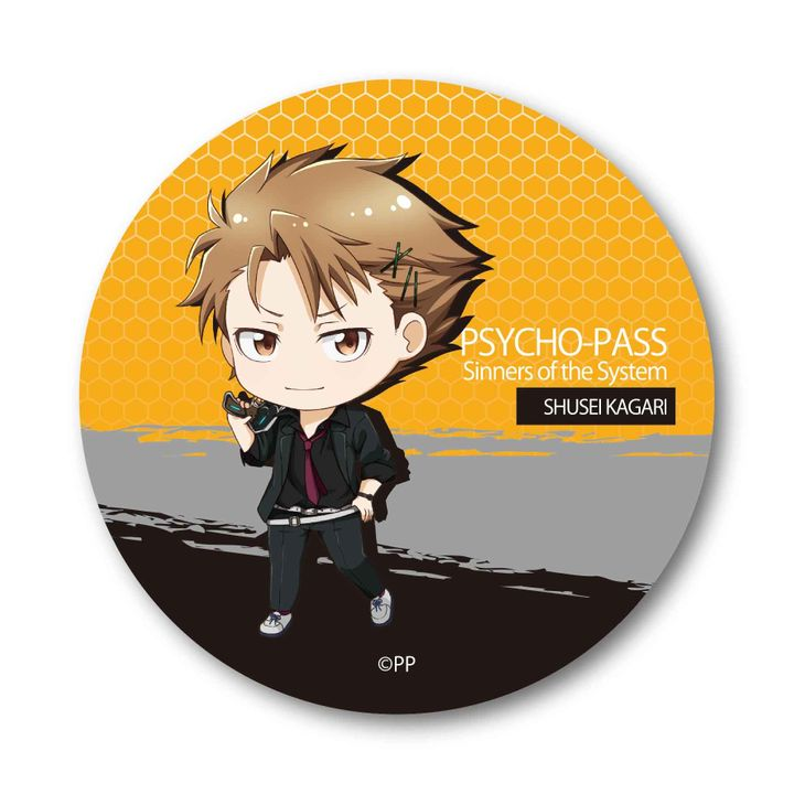 Psycho Pass Sinners Of The System Tekutoko Can Badge Kagari Shusei Kyou Hobby Shop