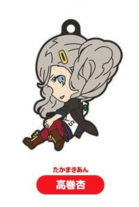 Panther / Takamaki Anne PERSONA5 Nendoroid Plus Collectible Keychains