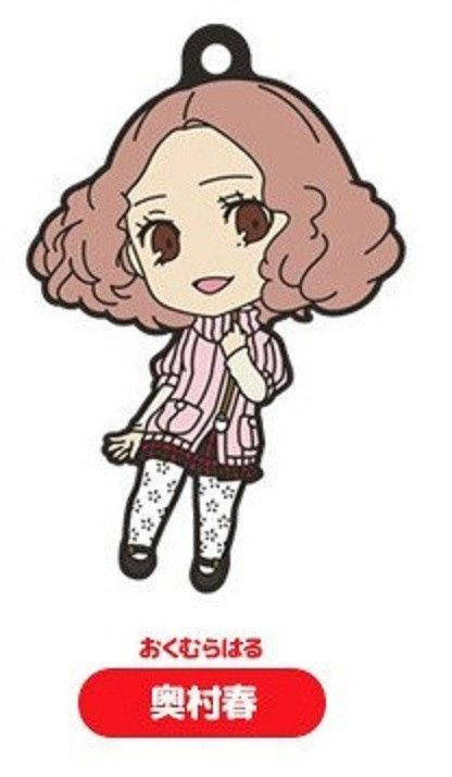 Noire / Okumura Haru PERSONA5 Nendoroid Plus Collectible Keychains