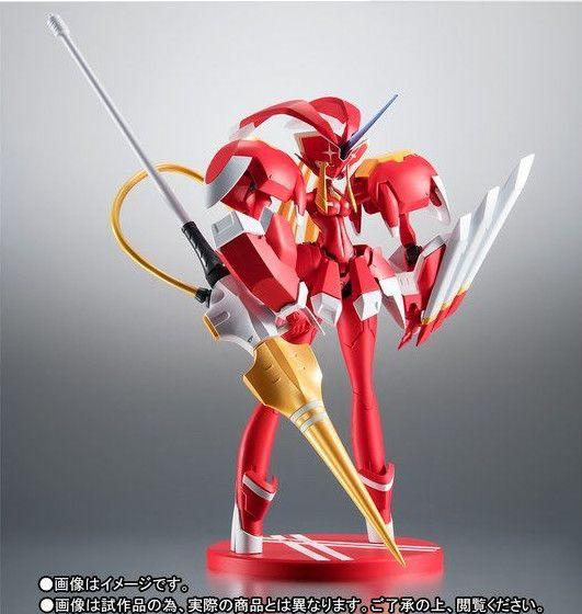 Robot Damashi Strelizia / Strelitzia XX
