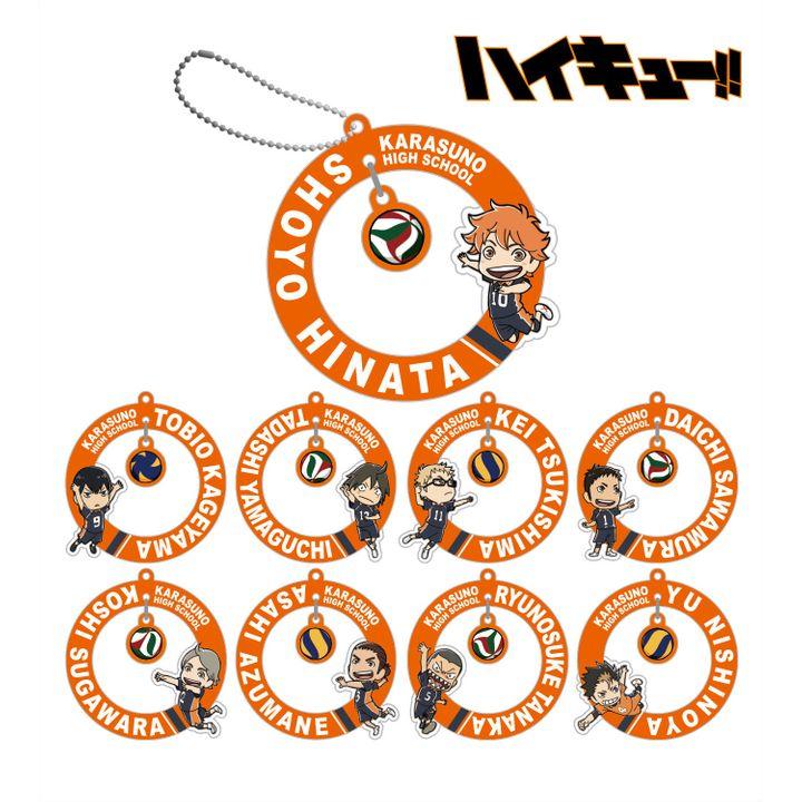 Haikyu!! Yurayura Acrylic Stand Key Chain Ver. A [SET OF 9]