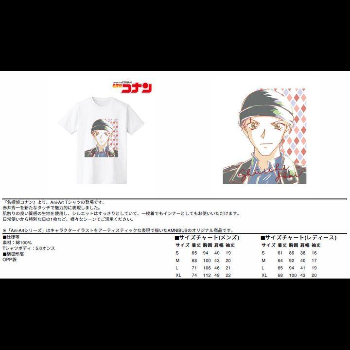 Detective Conan Ani-Art T-shirt Vol. 2 Akai Shuichi (Mens S/M/L/XL Size)
