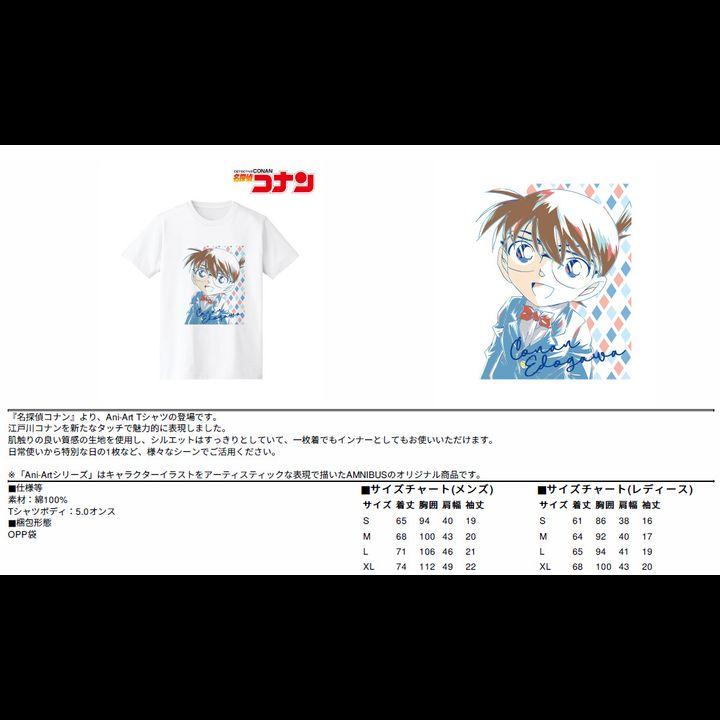 Detective Conan Ani-Art T-shirt Vol. 2 Edogawa Conan (Ladies S/M/L/XL Size)