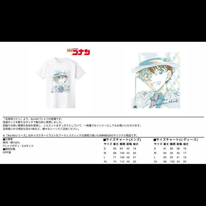 Detective Conan Ani-Art T-shirt Vol. 2 Kaito Kid (Ladies S/M/L/XL Size)
