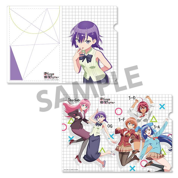 We Never Learn Clear File Set Kominami Asumi & Group