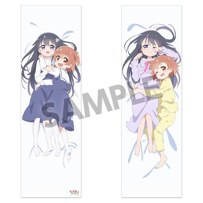 Wataten!: An Angel Flew Down to Me Shirosaki Hana & Hoshino Hinata Dakimakura Cover