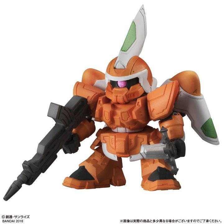 Gundam Gashapon Senshi Forte 07 ZGMF-1017 F040 Gin