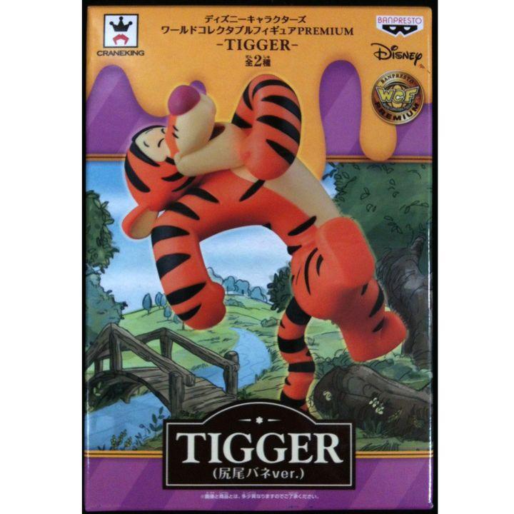 Disney Character World Collectible Figure WCF Premium Tigger / Tiger - Taul Spring Ver. (12cm)