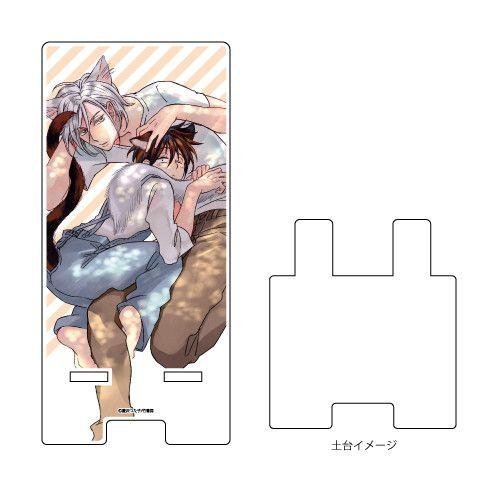 Sma Chara Stand Tsutako Tsurusawa 01 Koubutsu wa Ichiban Saigo ni Hara no Naka