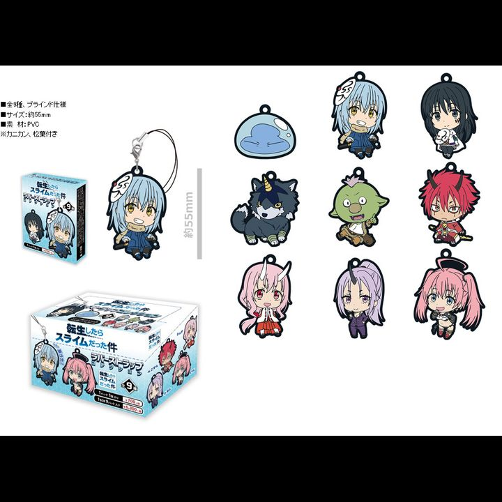 That Time I Got Reincarnated as a Slime Rubber Strap Collection [SET OF 9]