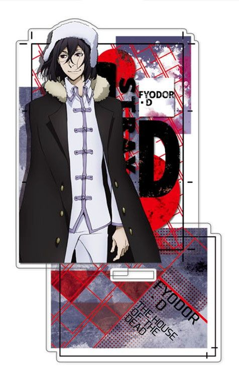 Bungou Stray Dogs Acrylic Stand Fyodor, D