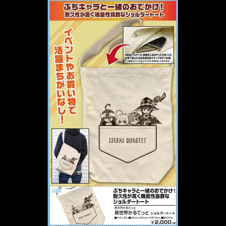 Isekai Quartet Isekai Quartet Shoulder Tote Bag Natural