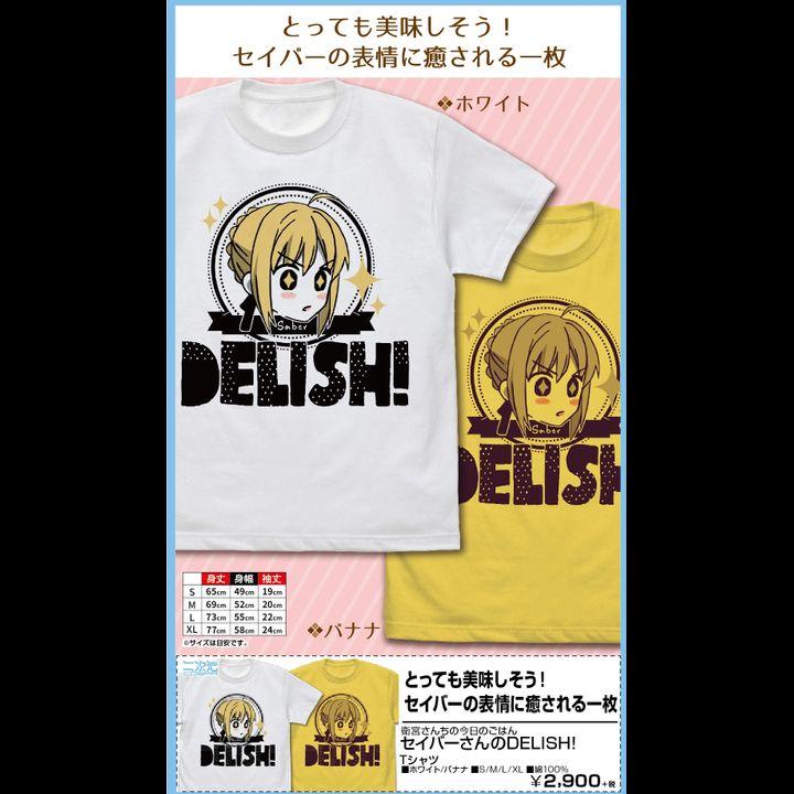 Today's Menu for Emiya Family Saber's DELISH! T-shirt White (S/M/L/XL Size)