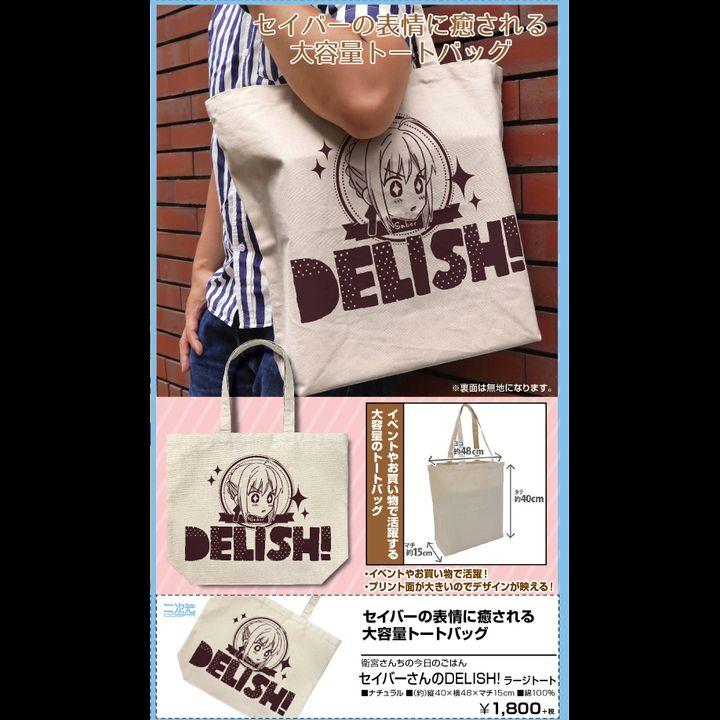 Today's Menu for Emiya Family Saber's DELISH! Large Tote Bag Natural