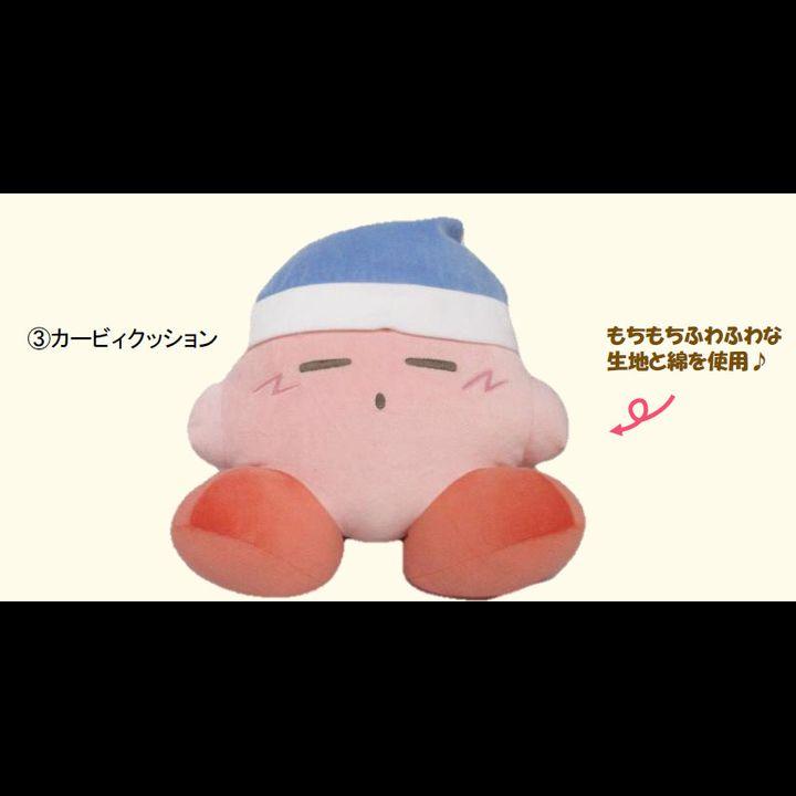 Kirby's Dream Land Pupupu Friends Kirby Cushion (36cm)