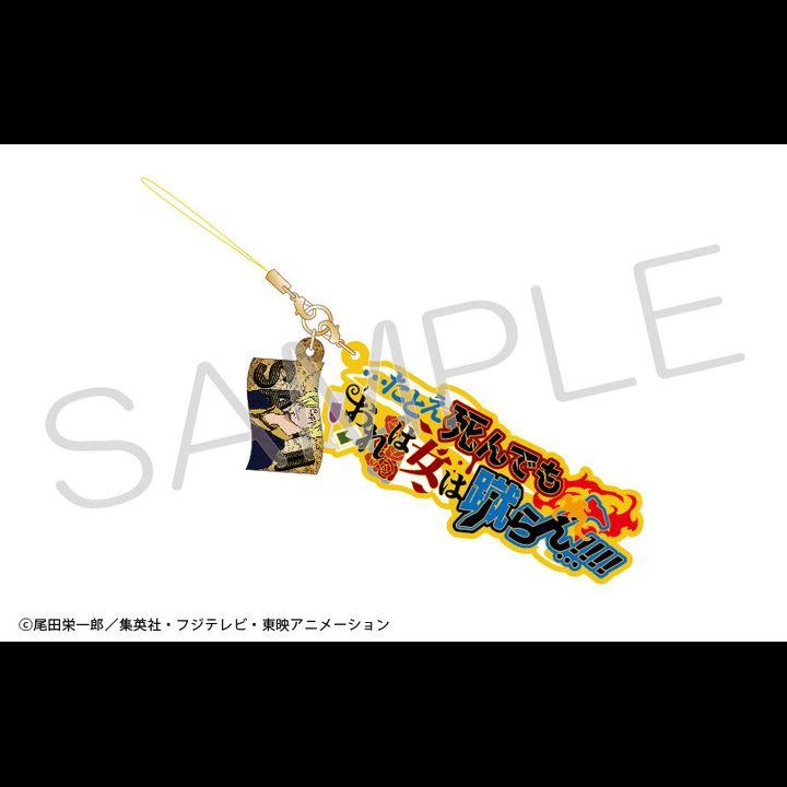 One Piece  Words Strap Sanji