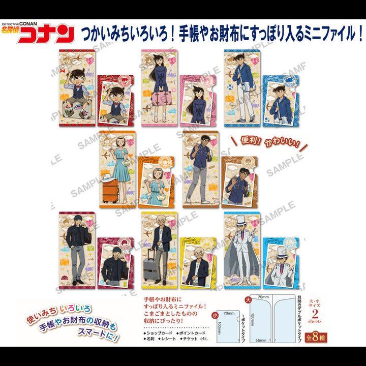 Detective Conan  Mini File Collection [SET OF 8]