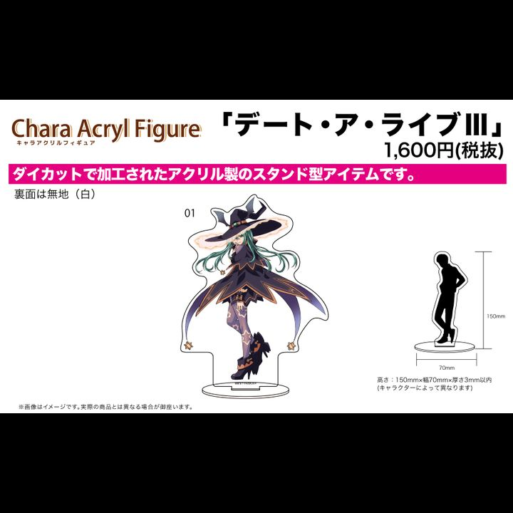 Chara Acrylic Figur  Date A Live III  01 Natsumi