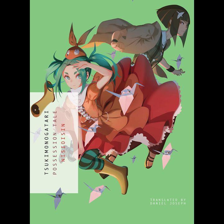 Light Novel TSUKIMONOGATARI: Possession Tale