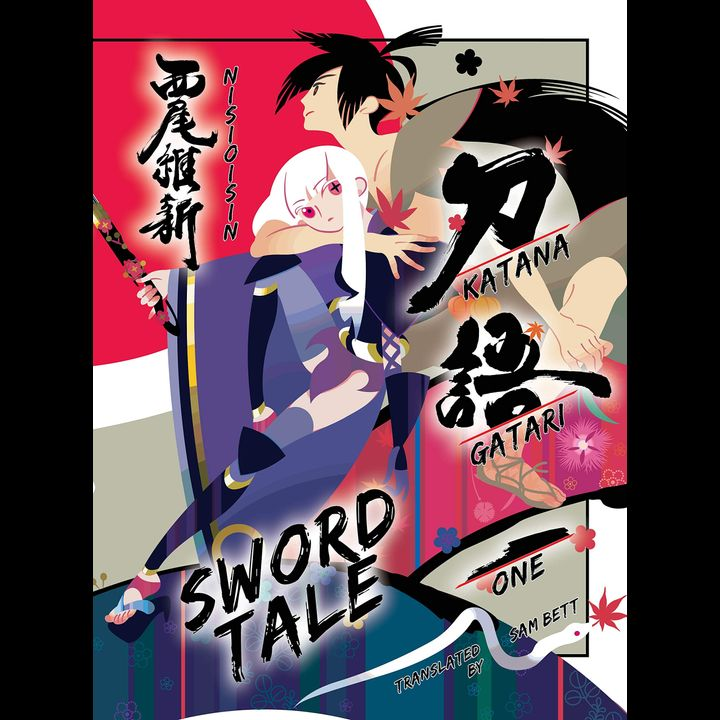 Light Novel Katanagari: Sword Tale Vol. 1