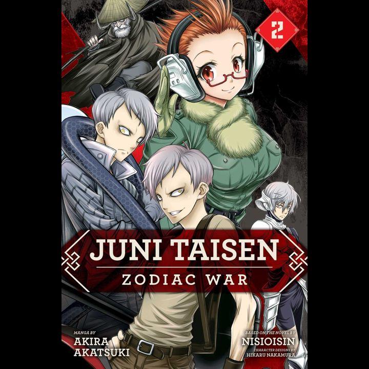 Manga Juni Taisen: Zodiac War Vol. 2