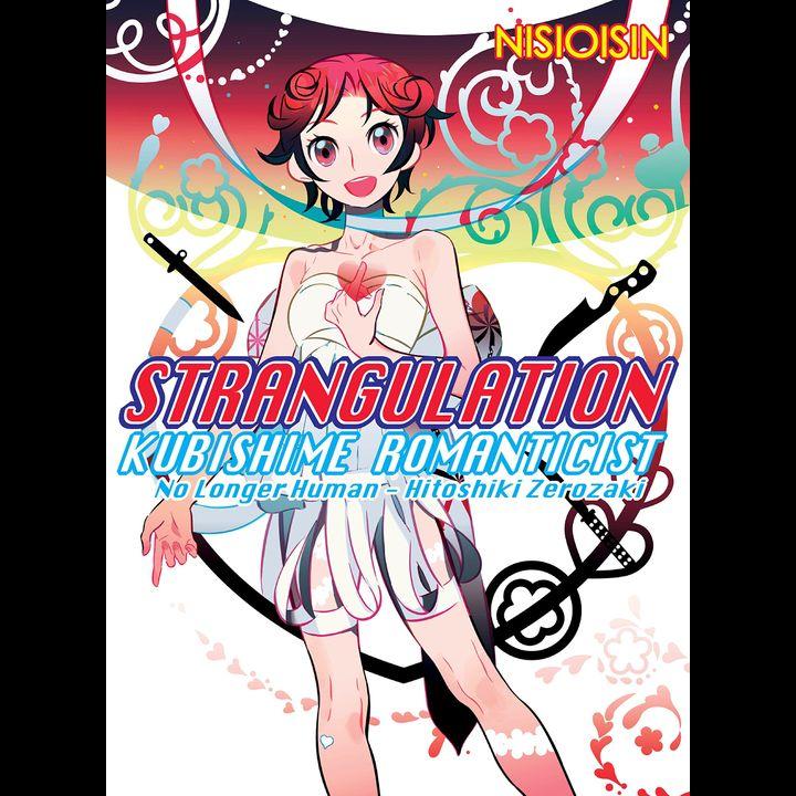 Light Novel Strangulation: Kubishime Romanticist