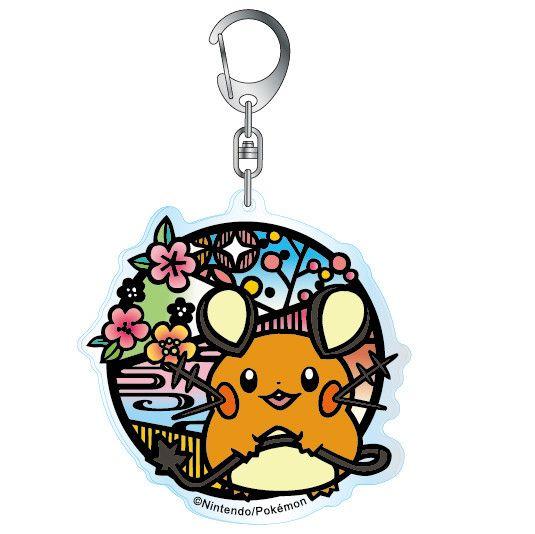 Pokemon Kirie Series Acrylic Key Chain Dedenne A