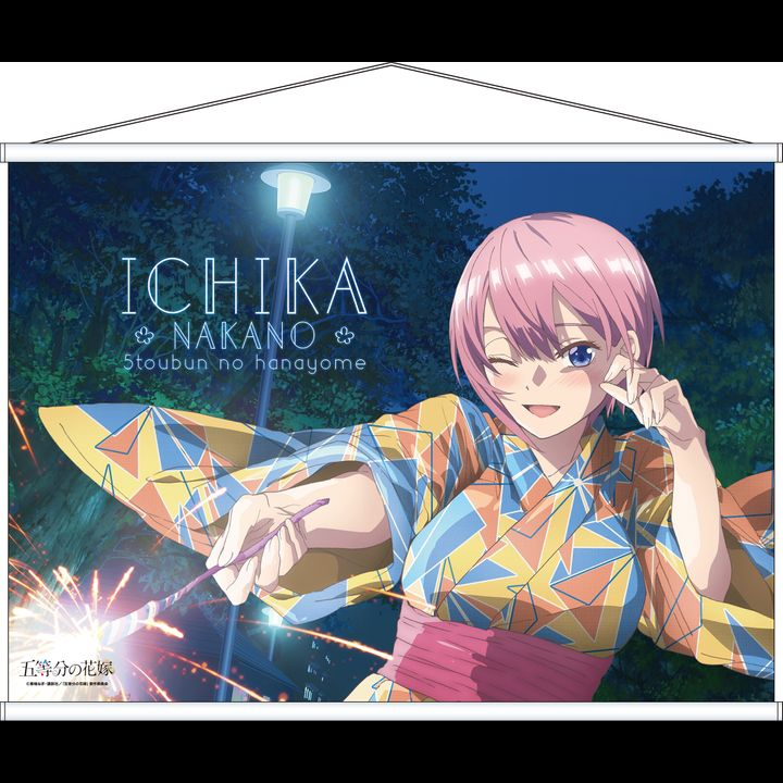 The Quintessential Quintuplets Tapestry Ichika