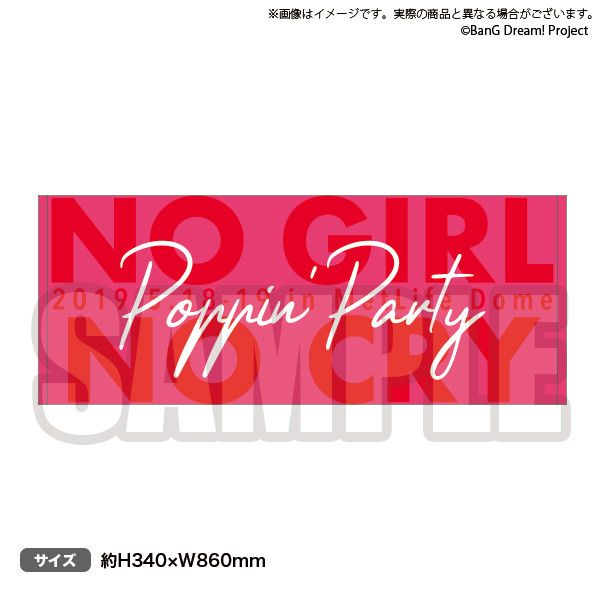 NO GIRL NO CRY Poppin'Party Live Towel