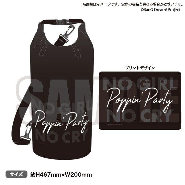 NO GIRL NO CRY Poppin'Party Waterproof Bag
