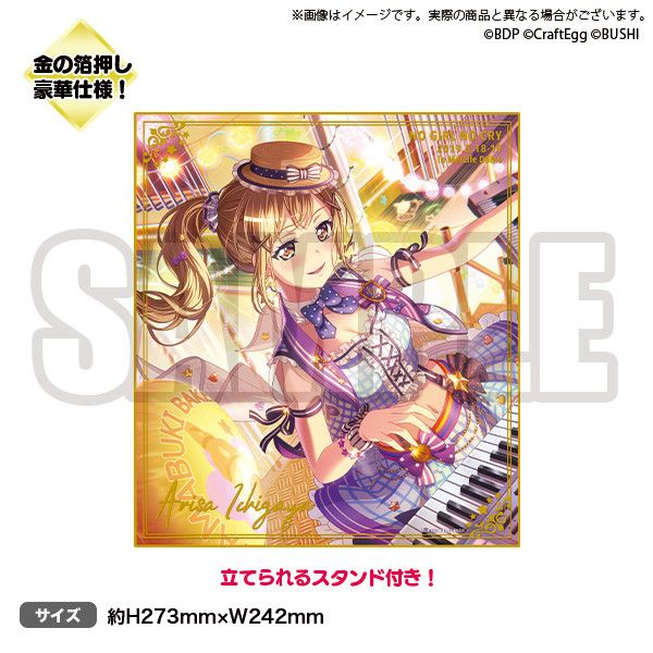 NO GIRL NO CRY Poppin'Party Shikishi Arisa Ichigaya