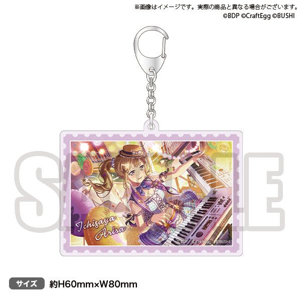 NO GIRL NO CRY Poppin'Party acrylic key chain Arisa Ichigaya