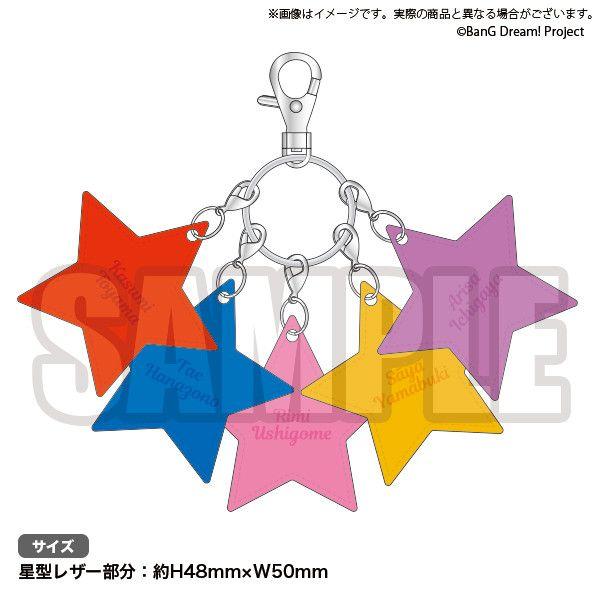 BanG Dream! Star Shaped Leather Key Holder