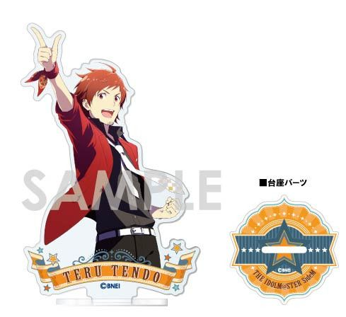 The Idolmaster SideM Acrylic Stand -1st STAGE & 2nd STAGE- A Tendo Teru