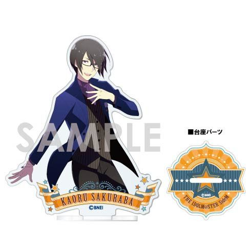 The Idolmaster SideM Acrylic Stand -1st STAGE & 2nd STAGE- B Sakuraba Kaoru