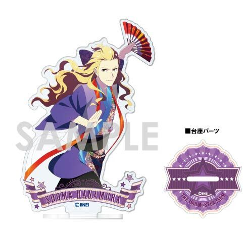 The Idolmaster SideM Acrylic Stand -1st STAGE & 2nd STAGE- D Hanamura Shoma