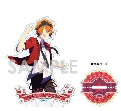 The Idolmaster SideM Acrylic Stand -1st STAGE & 2nd STAGE- I Wakazato Haruna