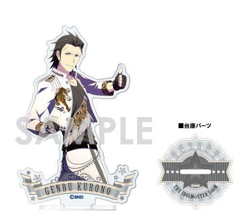 The Idolmaster SideM Acrylic Stand -1st STAGE & 2nd STAGE- M Kurono Genbu