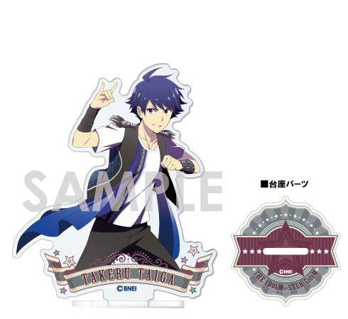 The Idolmaster SideM Acrylic Stand -1st STAGE & 2nd STAGE- N Taiga Takeru