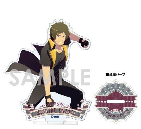 The Idolmaster SideM Acrylic Stand -1st STAGE & 2nd STAGE- P Enjoji Michiru