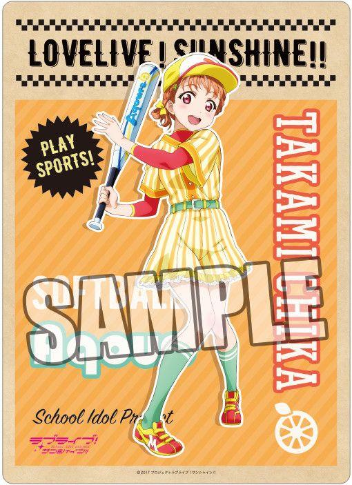 Love Live! Sunshine!! B5 Clear Sheet Sports Ver. Takami Chika