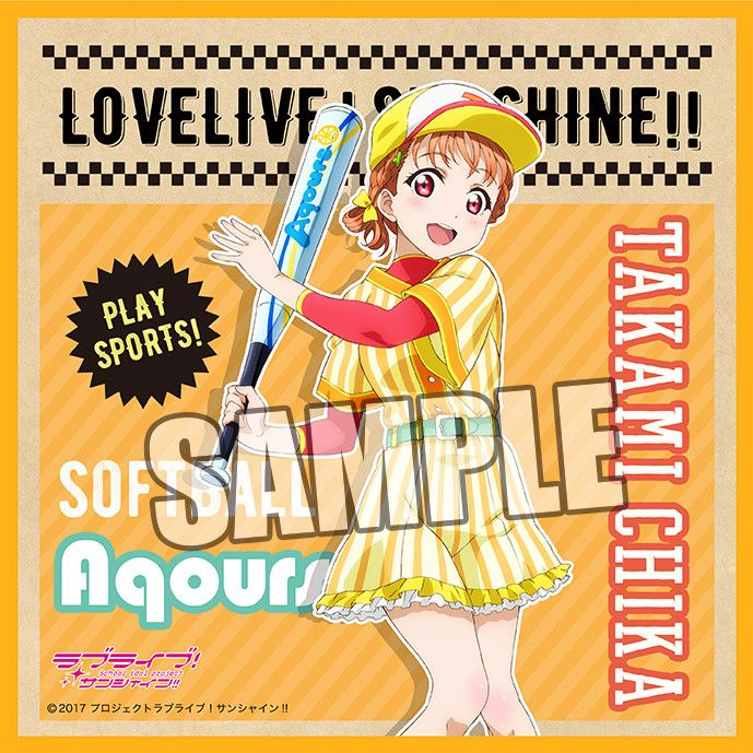 Love Live! Sunshine!! Microfiber Mini Towel Sports Ver. Takami Chika