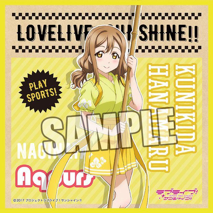 Love Live! Sunshine!! Microfiber Mini Towel Sports Ver. Kunikida Hanamaru