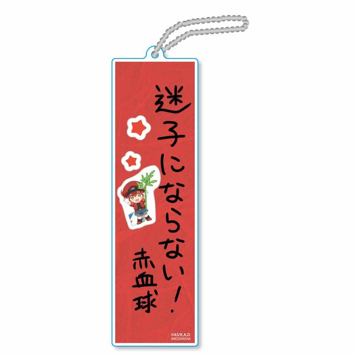 Cells at Work! Tanzaku Acrylic Key Chain Red Blood Cell