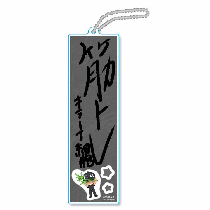 Cells at Work! Tanzaku Acrylic Key Chain Killer T Cell