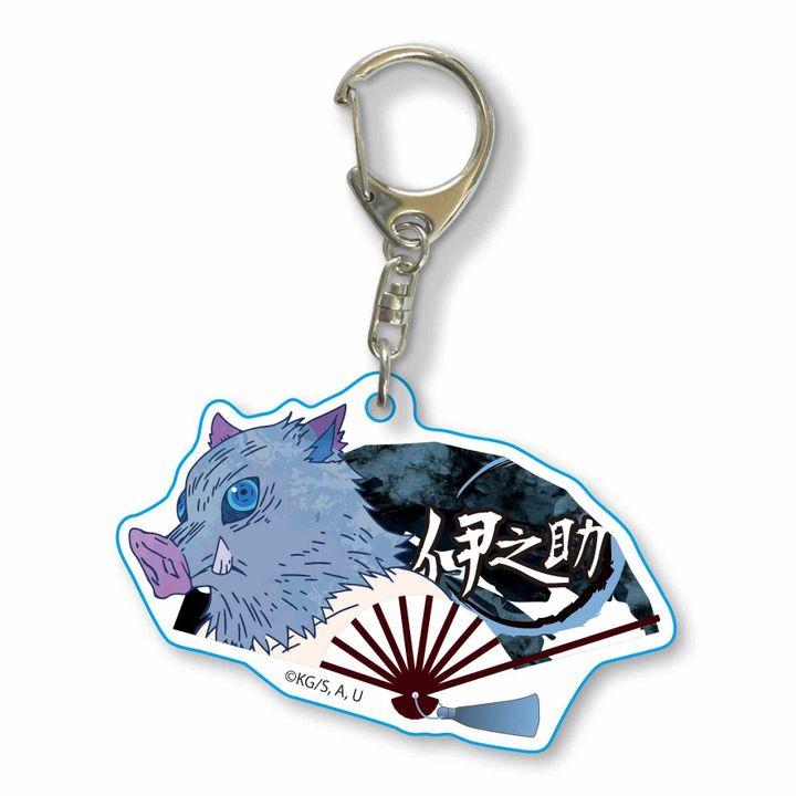 Demon Slayer: Kimetsu no Yaiba Folding Fan Key Chain Hashibira Inosuke